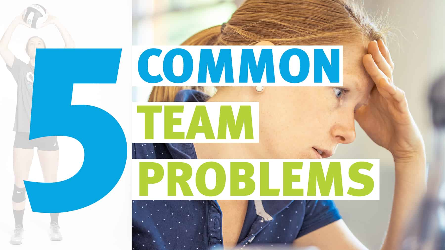 5 common team problems